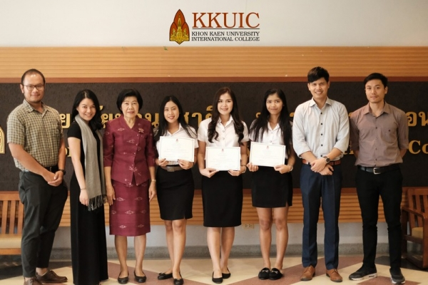 kkuic (1)(3)