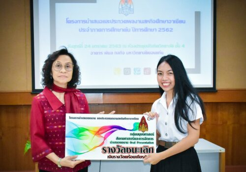 International College students won the first prizes in Oral Presentation for cooperative education in 6 ASEAN countries
