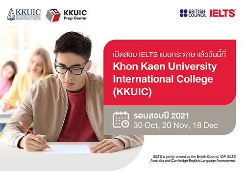 IELTS Test on Paper 2021 at KKUIC